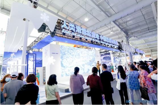 2021国际冬季运动(北京)博览会 雪都阿勒泰精彩粉呈 圈粉无数