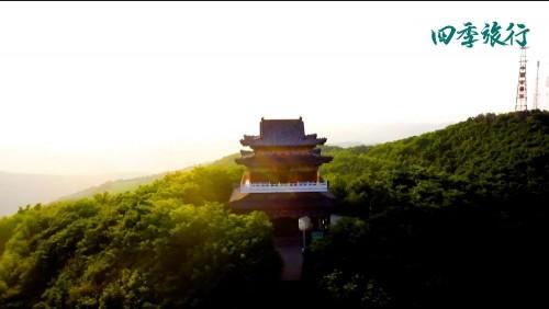 """""""四季旅行""""第二季收官 媒体融合驱动地方文旅""""云""""上见"""