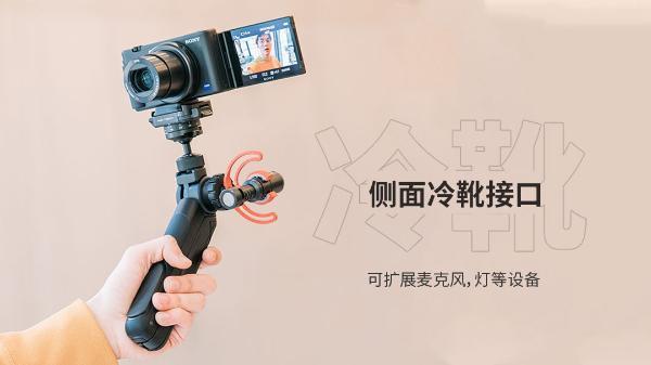 PGYTECH发布螳螂三脚架,百变合一,多功能全视角
