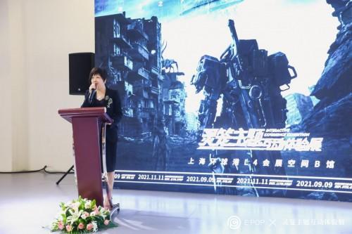 2021《灵笼主题互动体验展》首站在沪启幕