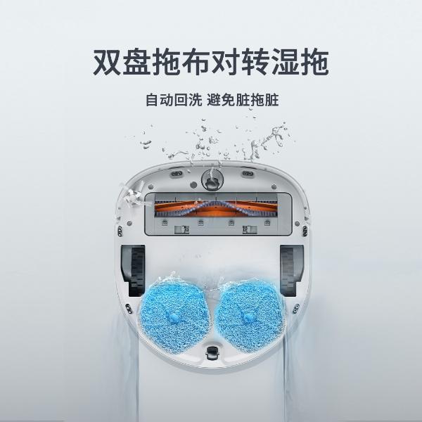 追觅科技新品扫拖洗烘一体机器人W10售罄10000台!