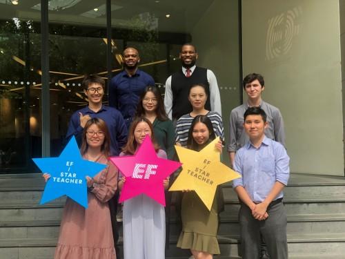 """EF中国""""2021年度明星教师论坛""""在沪举行"""
