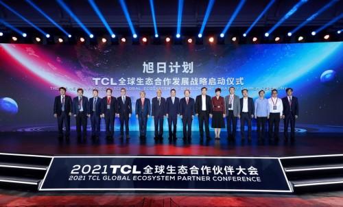 "TCL启动超200亿""旭日计划"" 推进生态领先助力产业升级"