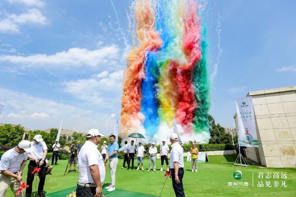"""2021年""""君品习酒杯""""高尔夫全国邀请赛长沙站引燃开赛,闪耀长沙"""