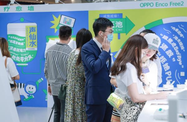 """OPPO Enco Free2""""耳朵疗愈馆""""为打工人减压,爱耳护耳从降噪做起"""