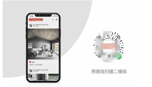 拥抱数字化转型 意大利知名家居品牌Flexform为消费者搭建完整数字生态体验