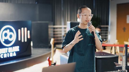 网易放刺电音制作学院两年为行业输送千余名毕业生