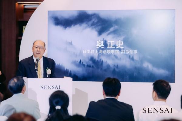 SENSAI正式进驻中国 开启丝光溢彩之旅