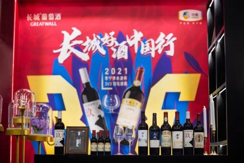 华彩国潮迎初秋 长城葡萄酒X李宁李永波杯3V3羽毛球赛成都、上海、合肥三城开赛