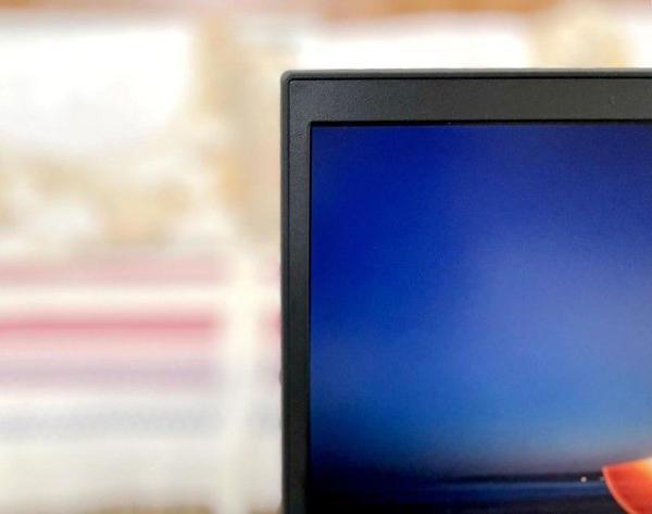 ThinkPad超性能工作站ThinkPad P15v Gen2评测体验