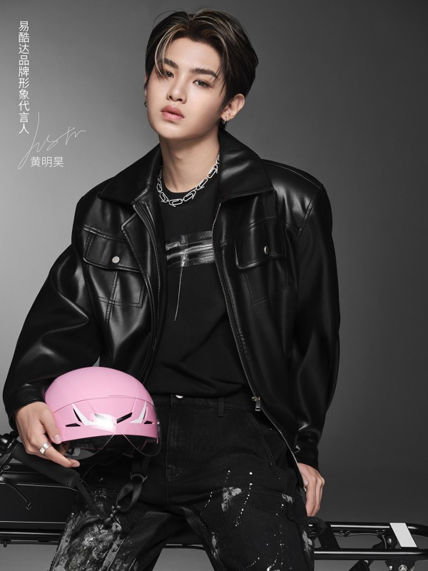 EGOOOD易酷达官宣黄明昊为品牌代言人 呼吁骑乘电动车正确佩戴安全头盔