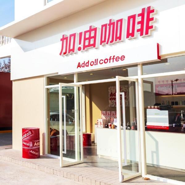 """「加油咖啡」:打破""""第三空间"""",要让咖啡回归本心"""