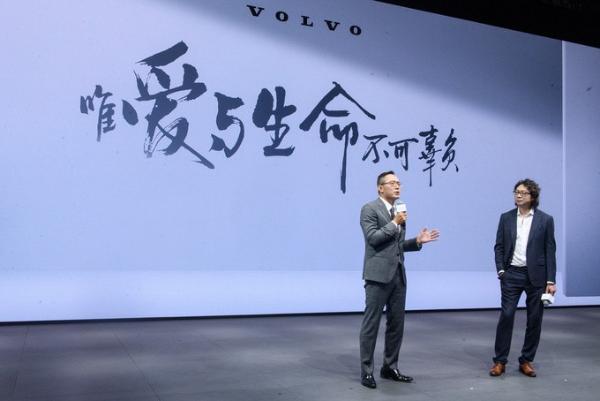 沃尔沃汽车袁小林:沃尔沃致力于2030年成为纯电豪华车企