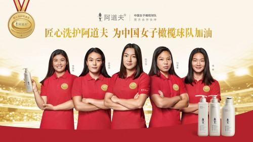 中国女子橄榄球队开启新征程,阿道夫助力再创佳迹!