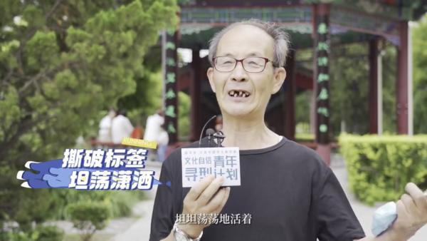 """威可多寻型计划首站——天津人话好男人新""""型""""象"""