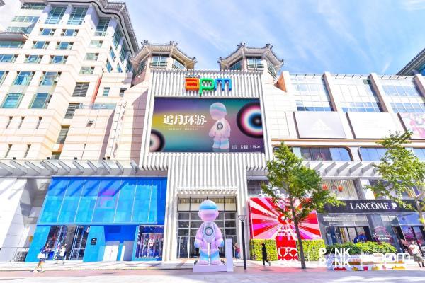 北京apm × UCCA艺术逻辑与时尚秩序的有趣碰撞