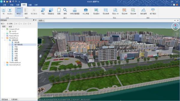 摩尔线程携手苍穹数码打造安全创新的中国GIS平台