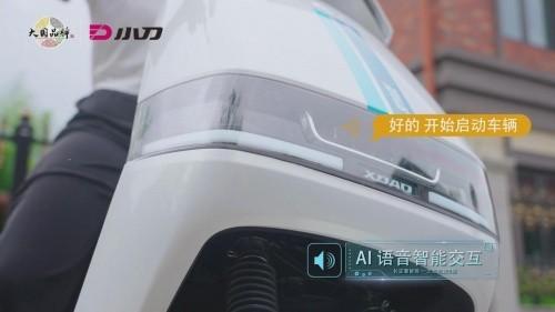 与中国航天成立技术应用实验室,小刀电动车迈入科技立厂新赛道
