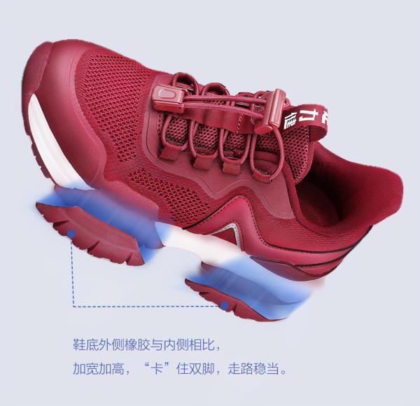 初秋季节,适合给父母买什么鞋?
