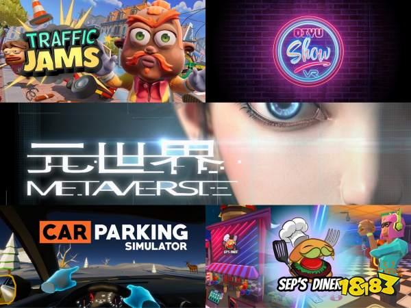 奇遇3VR一体机正式发布,免费畅玩的30款游戏都有啥?