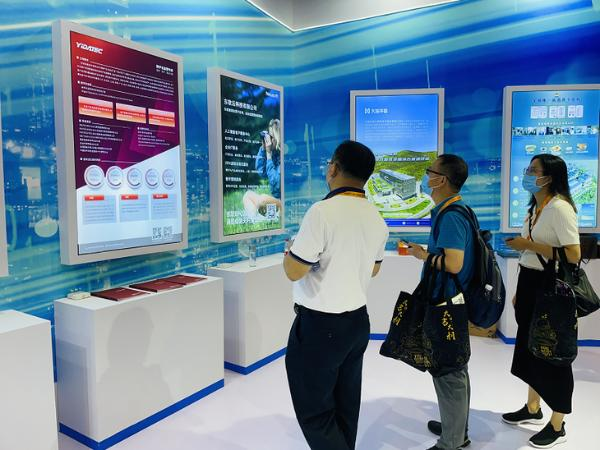 数字化引领未来 亿达信息亮相2021服贸会