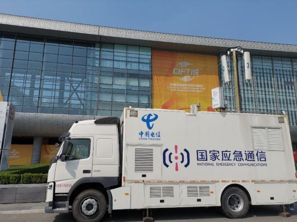 服贸会完美落幕 北京电信5G网络展示硬核通信服务保障
