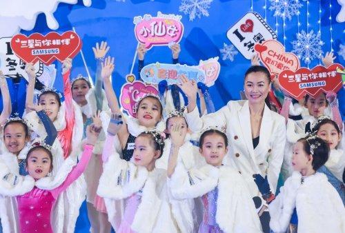 """北京冬奥会前,35名冰雪少年成团!静待三星冰雪教室""""星花绽放"""""""
