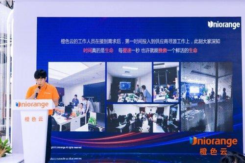 橙色云亮相2021服贸会 为中国工业企业发展注入新活力