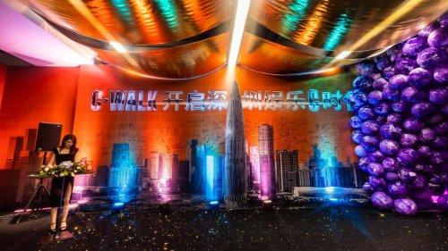C-WALK南山酒吧街区盛大开业,开启娱乐C世代