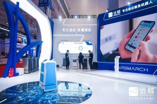 远鲸已至,破海而出 | 远鲸科技正式发布业界首创九舱机器人H9