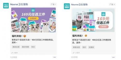 头部宠物营养品品牌「卫仕」携手微盟数字化升级,在千亿宠物赛道里探寻私域新增量!