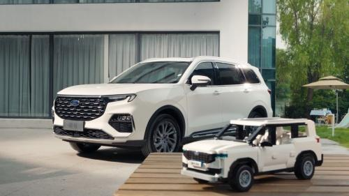福特领裕焕新登场 开创7座新品类 全系售价16.98-22.18万