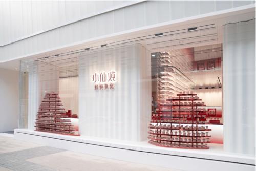 """小仙炖首家线下旗舰店正式开业,实现品牌与消费者""""零距离"""""""