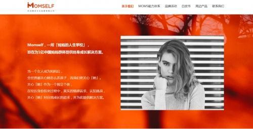 上海首推共享育儿项目,崔璀:给孩子更好的养育和陪伴