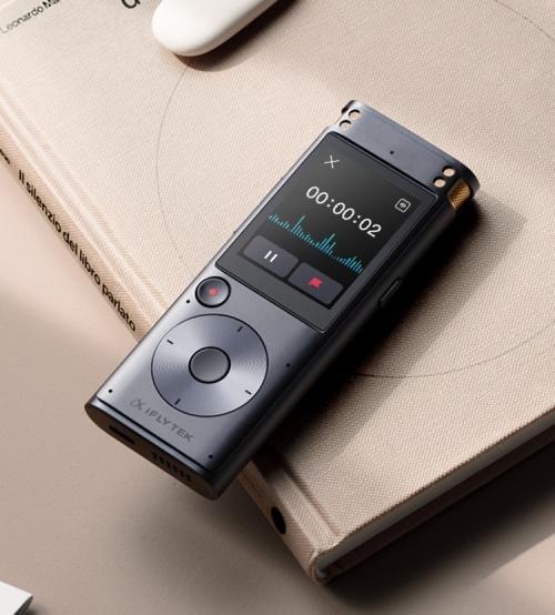 讯飞智能录音笔SR302 Pro 1599元正式发售