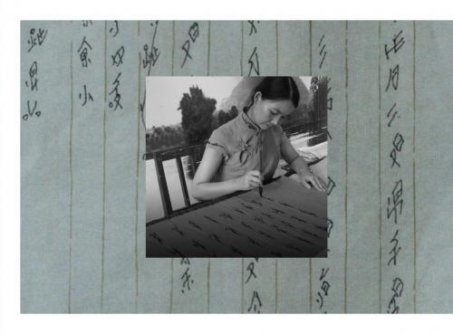 "HUI再度征战米兰时装周""Nü Shu 中国.女书"",一场密语的盛宴"