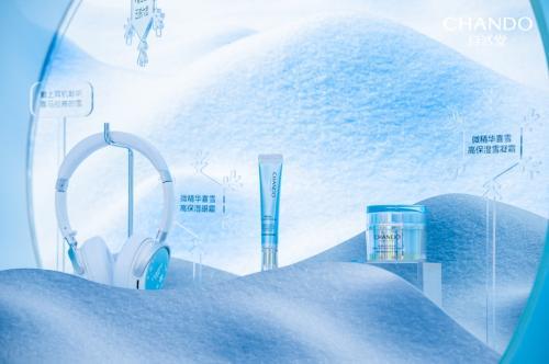 自然堂20周年巅峰巨献,喜雪系列带来持久保湿+修护能量