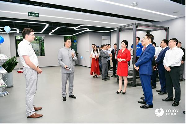 以数字化展厅解码创新企业成长奥秘 天九创新企业加速体验中心亮相北京