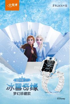 小天才×冰雪奇缘×天猫小黑盒,公主设计俘获大小童心