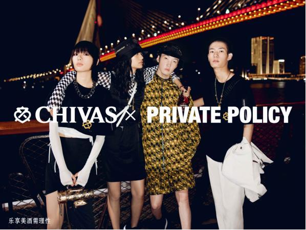 潮流威士忌品牌芝华士携手高街品牌PRIVATE POLICY重磅发布新潮联名礼盒