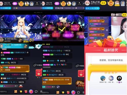 动感二次元体验,KK直播首场虚拟主播LIVE线上音乐会来袭!