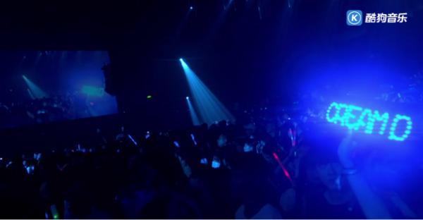 Kugou TME live