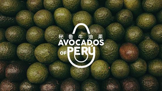 亮相2021服贸会:秘鲁牛油果将继续加强与零售端的合作