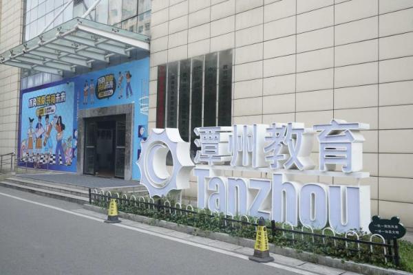 """传承教育薪火,潭州教育举办第六届""""99讲师节"""""""
