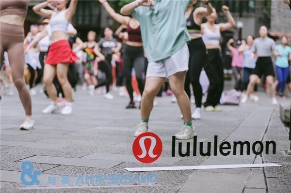 与茶AMPERSAND携手lululemon倾情演绎融合舞蹈派对