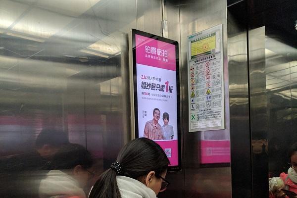 """电梯广告难道只会""""洗脑""""吗?"""