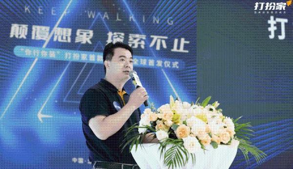 打扮家服贸会上亮相首款VR家装游戏, 拟2025年培养1000万蓝领工人