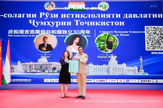 国和酒成为塔吉克斯坦独立30周年庆典指定用酒