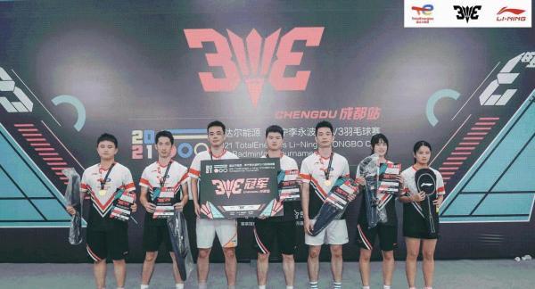 傅海峰强势助阵 2021道达尔能源·李宁李永波杯3V3羽毛球赛走进成都