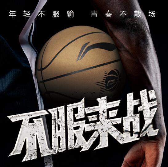"""部分省市实施体育中考 京东运动开启大促助力""""双减"""""""